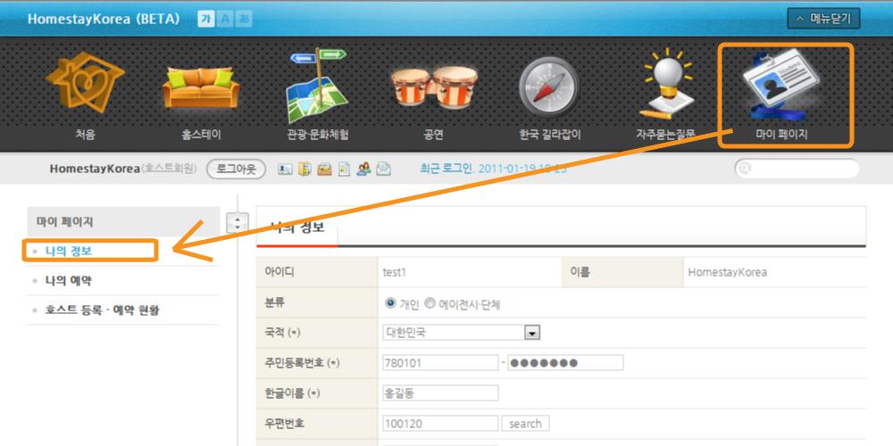 mypage_profile.jpg
