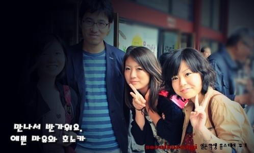 마유와호노카.jpg