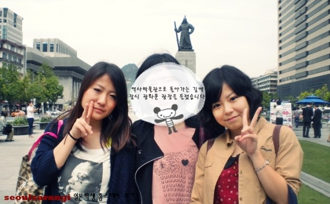 일본학생_광화문.jpg