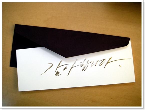 KSM-letter2.jpg