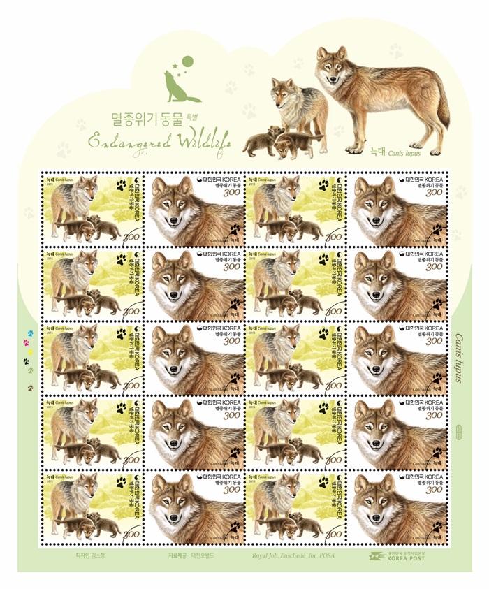 151030_endangered animail stamp wolves_02.jpg