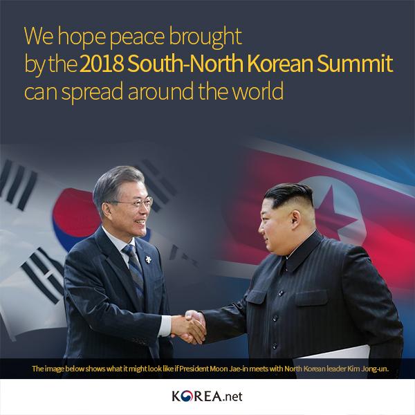 2018S-NKoreanSummit_09_600.jpg