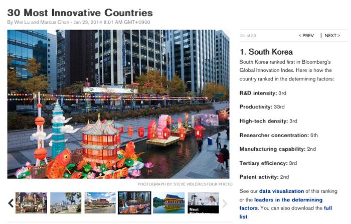 140127_korea_innovation.jpg