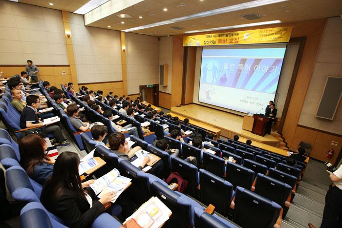 140127_korea_innovation2.jpg