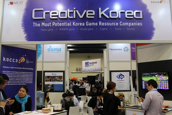Game_Developer_Conference_Korea_07.JPG