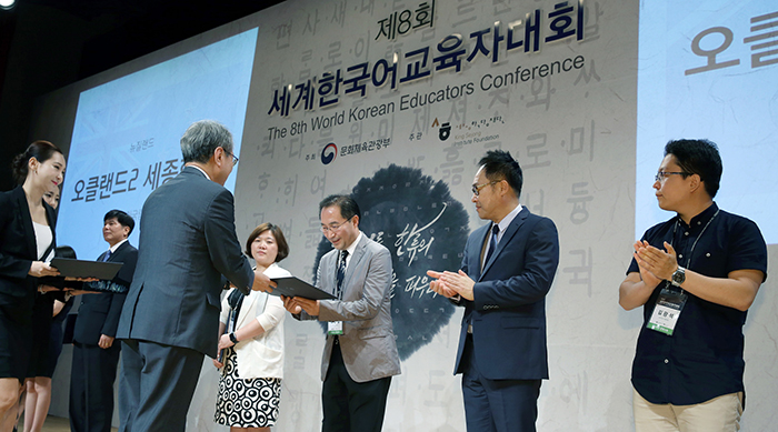 Korean_Educators_Conference_2016_06.jpg