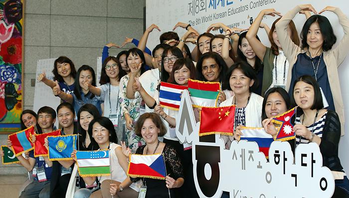 Korean_Educators_Conference_2016_07.jpg