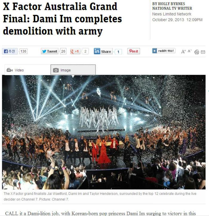ImDami_news_L1.jpg