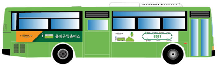 700_bus2.jpg