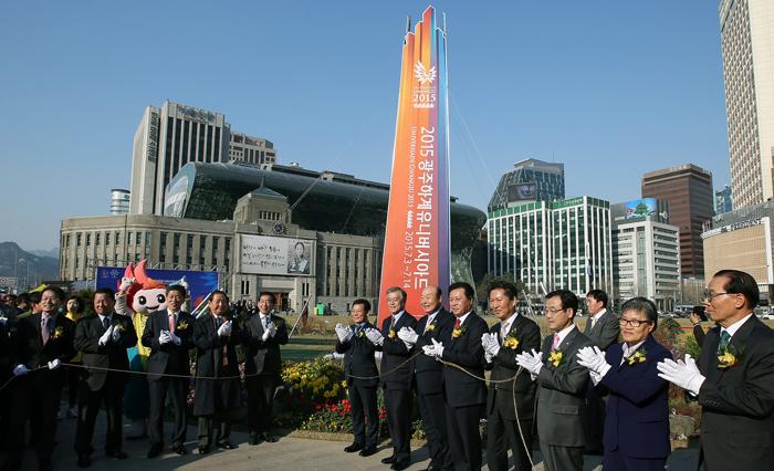 gwangju-150330-2.jpg