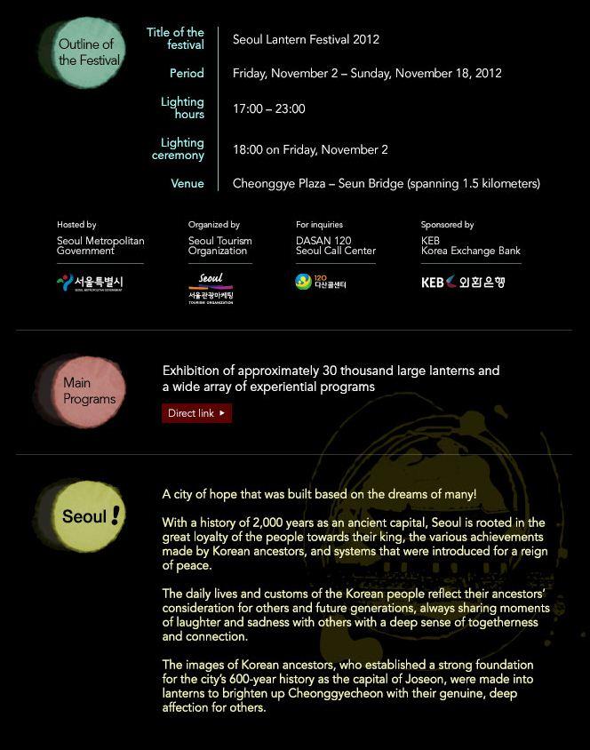 Lantern Festival 2012_!.JPG