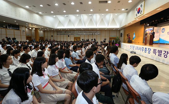 Ban_KiMoon_Lecture_Article_04.jpg