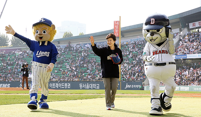 President_Park_KoreanSeries_Article_03.jpg