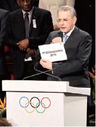 olympic-150209-2.jpg
