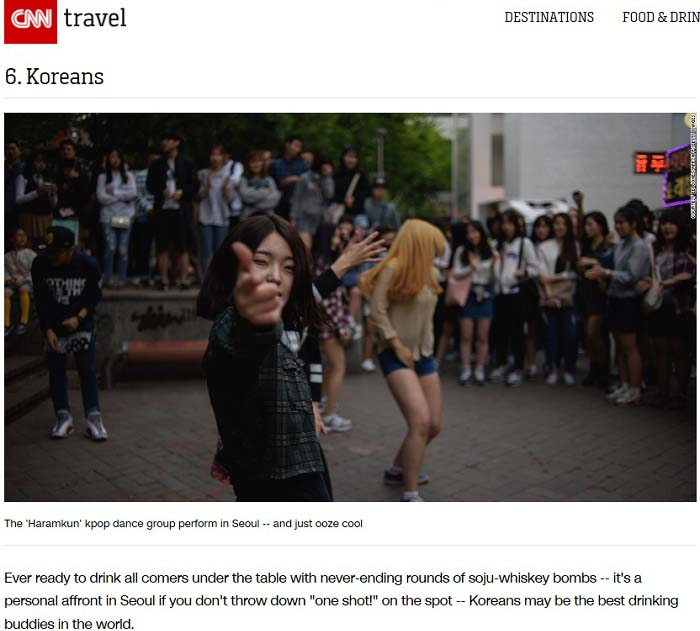 CNN_Travel_Koreans_Coolest_02.jpg