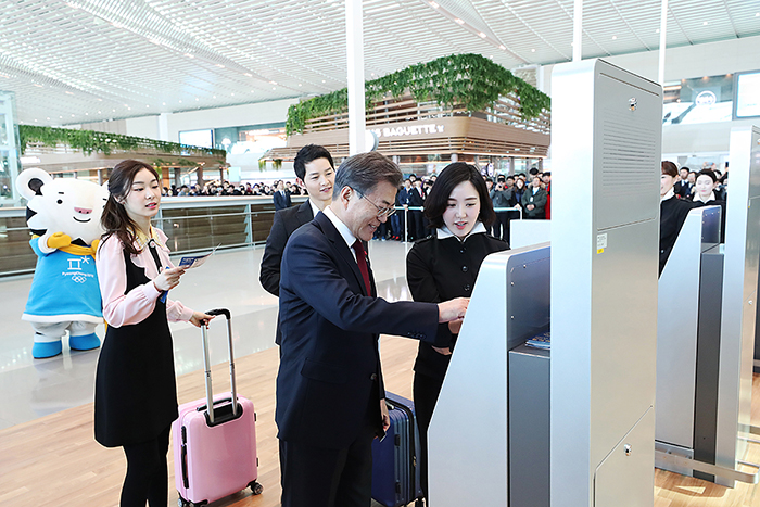 President_Moon_Incheon_Airport_Aritlcle_02.jpg