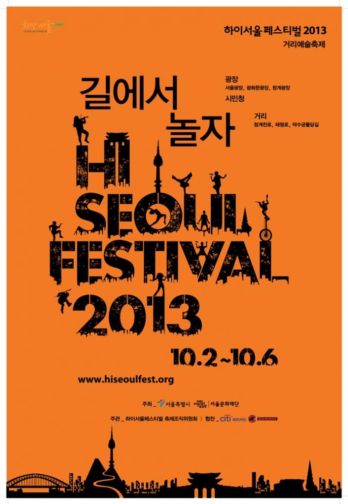 poster-130927.jpg