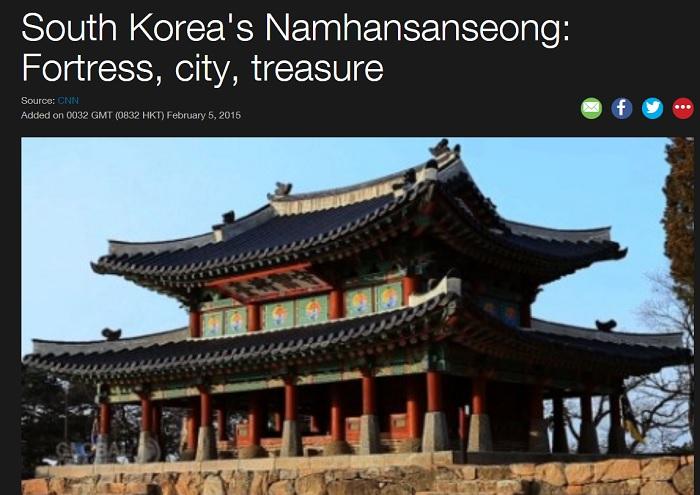 150213_Namhansanseong_1.jpg