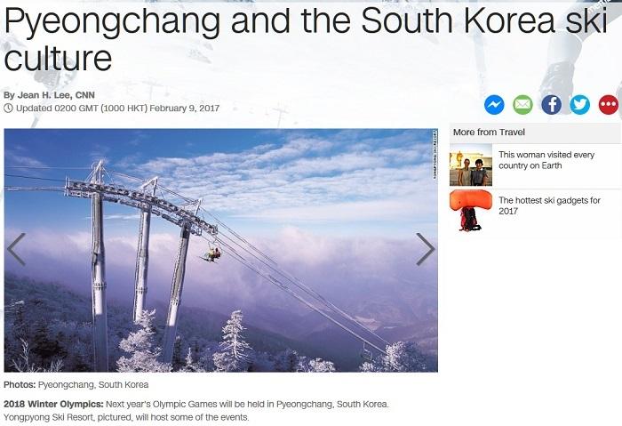 CNN_PyeongChang_01.jpg