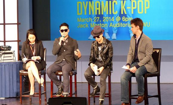 Dynamic_Duo_America_Concert_02.jpg