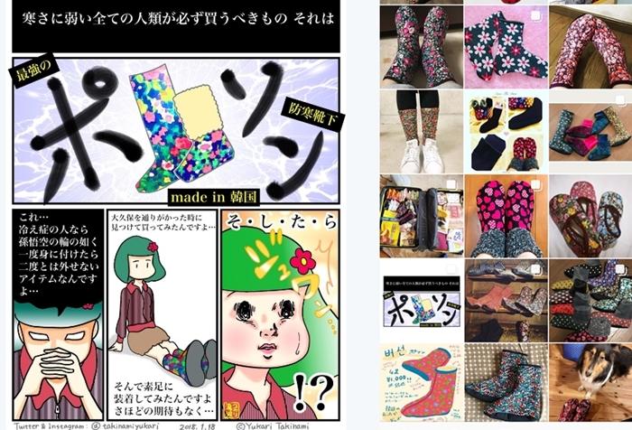 korea_style_eykim86_190218_text_02.jpg